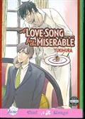LOVE-SONG-FOR-THE-MISERABLE-GN-(MR)-(C-1-0-0)