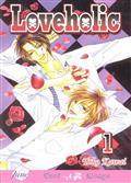 LOVEHOLIC-GN-VOL-01-(OF-2)-(MR)-(C-1-0-0)
