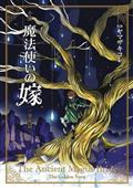 ANCIENT-MAGUS-BRIDE-GOLDEN-YARN-NOVEL-VOL-01-(C-0-1-0)