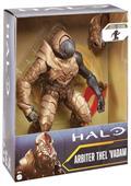 Halo 12In Dlx AF Asst (Net) (C: 1-1-2)