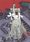 Star Blazers TP Vol 03 Space Battleship Yamato 2199 (C: 1-1-