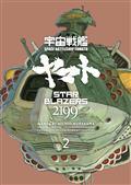 Star Blazers TP Vol 02 Space Battleship Yamato 2199 (C: 1-0-