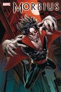 Morbius #1 Land Var
