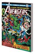 Avengers Defenders War TP New PTG