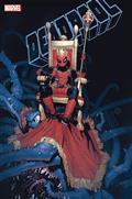Deadpool #1 Poster