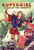 SUPERGIRL-SC-YA-NOVEL-VOL-02-CURSE-OF-ANCIENTS-(C-1-1-0)