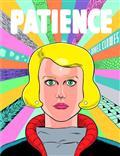 DAN-CLOWES-PATIENCE-HC