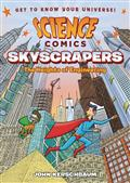 SCIENCE-COMICS-SKYSCRAPERS-HC-GN-(C-0-1-0)