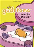 Gudetama Love For The Lazy HC