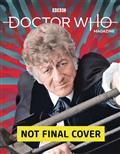 DOCTOR-WHO-MAGAZINE-545-(C-0-1-1)