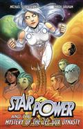 STAR-POWER-GN-VOL-03-MYSTERY-OF-THE-ZEL-GUX-DYNASTY