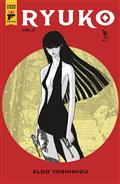 Ryuko TP Vol 02