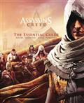 ASSASSINS-CREED-ESSENTIAL-GUIDE-HC