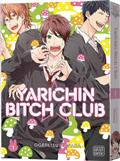 YARICHIN-BITCH-CLUB-GN-VOL-01-(MR)-(C-1-1-2)
