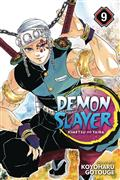Demon Slayer Kimetsu No Yaiba GN Vol 09 (C: 1-1-2)