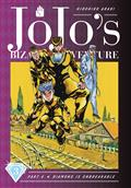 Jojos Bizarre Adv 4 Diamond Is Unbreakable HC Vol 03 (C: 1-1