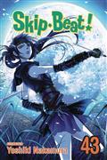 Skip Beat GN Vol 43 (C: 1-1-2)