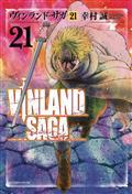 Vinland Saga GN Vol 11 (MR) (C: 1-1-0)