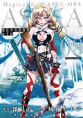 Magical Girl Special Ops Asuka GN Vol 08 (MR) (C: 0-1-0)