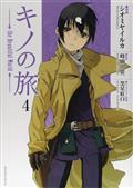 Kinos Journey Beautiful World GN Vol 04 (C: 0-1-0)