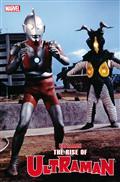 Rise of Ultraman #3 (of 5) Photo Var