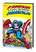 CAPTAIN-AMERICA-BY-JACK-KIRBY-OMNIBUS-HC-NEW-PTG
