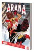 ARANA-HERE-COMES-THE-SPIDER-GIRL-GN-TP
