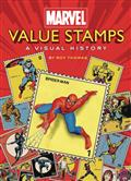 Marvel Value Stamps Visual History HC (C: 0-1-0)
