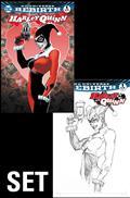 Harley Quinn #1 Aspen B&W Var Set