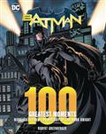 BATMAN-100-GREATEST-MOMENTS-HC-(C-0-1-0)