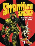 STRONTIUM-DOG-SEARCH-AND-DESTROY-HC-(C-0-1-1)