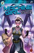 Machine Girl & Space Invaders #1 10 Copy Incv Cvr Greco (Net