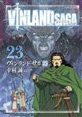 Vinland Saga GN Vol 12 (MR) (C: 1-1-1)