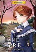 Manga Classics Jane Eyre GN New PTG