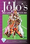 Jojos Bizarre Adv 4 Diamond Is Unbreakable HC Vol 07 (C: 1-1