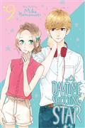 Daytime Shooting Star GN Vol 09 (C: 1-1-2)