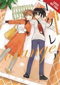 Eclair Orange GN Girls Love Yuri Anthology (MR) (C: 1-1-2)