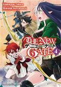 New Gate Manga GN Vol 04 (C: 0-1-2)