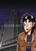 Gambling Apocalypse Kaiji GN Vol 03 (C: 0-1-0)
