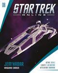 Star Trek Online Starships #8 Vanguard Class Dominion Jem Ha