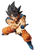 Dragon Ball Z Son Goku Kamehameha Fig (C: 1-1-2)