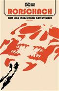 Rorschach #2 (of 12) Cvr A Jorge Fornes (MR)