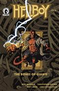 Hellboy Bones of Giants #1 (of 4)