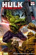 Hulk #1 Infinity Saga Phase 1 Var