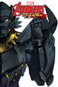 Avengers Tech-On #4 (of 6)