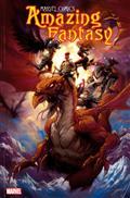 Amazing Fantasy #5 (of 5)