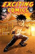 EXCITING-COMICS-18