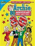 ARCHIE-80TH-ANNIVERSARY-JUMBO-COMICS-DIGEST-5