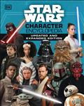 STAR-WARS-CHARACTER-ENCYCLOPEDIA-UPDATED-EXPANDED-HC-(C-0