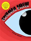 CYCLOPEDIA-EXOTICA-TP-(MR)